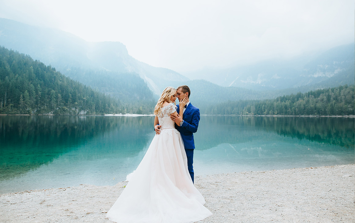 What does it mean to elope in 2021